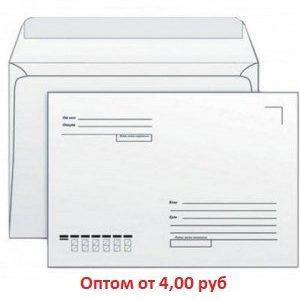 Почтовый конверт белый C4(229х324мм) кому-куда удаляемая лента